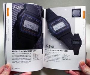 チープカシオ 安くてスゴい腕時計 第2章 チープカシオ図鑑 デジタル編