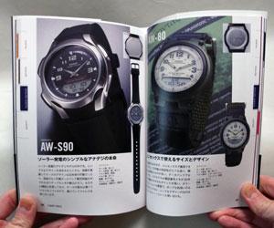 チープカシオ 安くてスゴい腕時計 第4章 チープカシオ図鑑 アナデジ編
