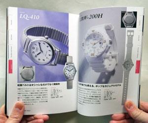 チープカシオ 安くてスゴい腕時計 第5章 チープカシオ図鑑 レディース編
