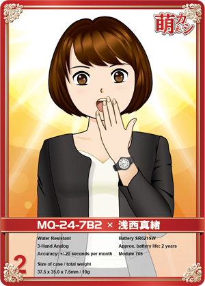 MQ-24-7B2 × 浅西真緒 2
