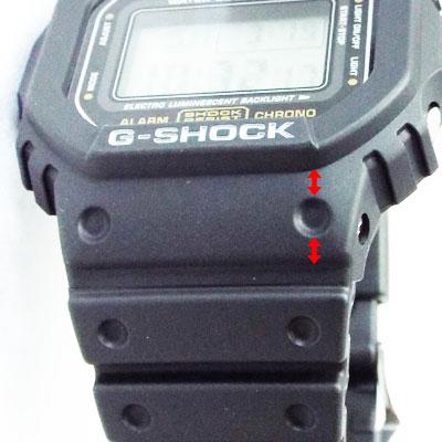 カシオ腕時計DW-5600E-1ラグ(時計とベルトの接合箇所)