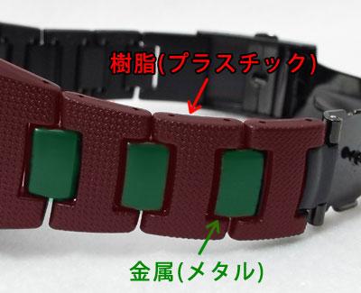 カシオ腕時計GW-M5610BC-1バンド