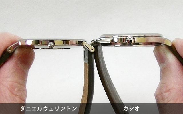 カシオ(MTP-E133L-5E) VS ダニエル・ウェリントン