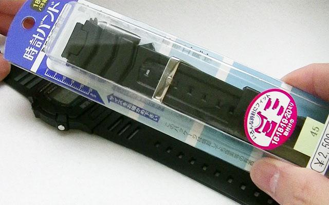 チープカシオW-740-1をバンド交換でカッコよく!