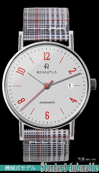 カスタマイズできる腕時計ルノータス・シミュレーション画像