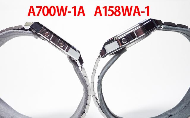 チープカシオA700W-1Aレビュー