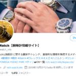 腕時計情報サイト「RichWatch」で、本ブログの紹介記事が掲載されました!